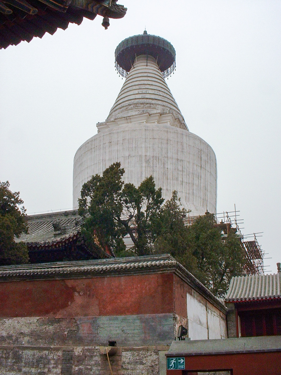 White Pagoda Temple