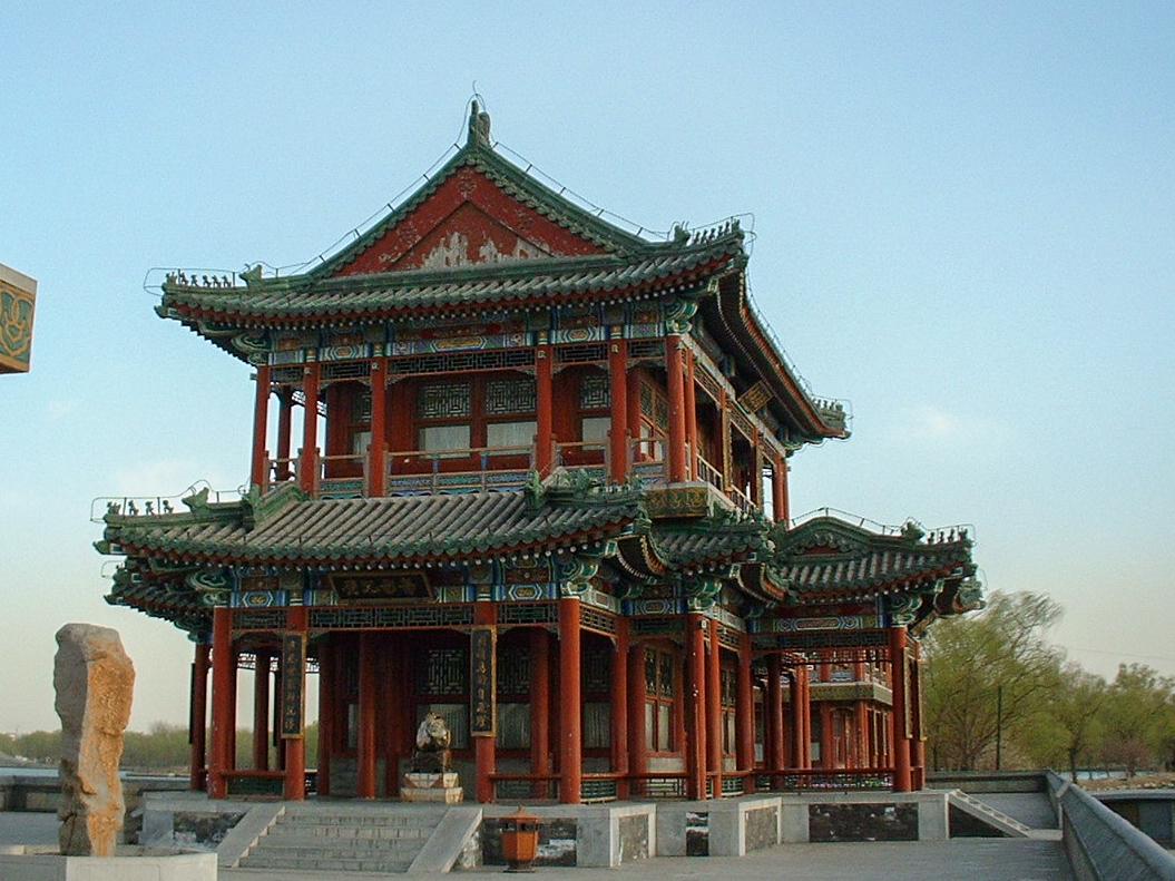 Pavilion of Brilliant Views